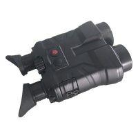 HG-OT-100ST Handheld Image Fusion Thermal Binocular