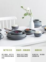 Nodic style top quality ceramic porcelain  tableware set plates and dishes