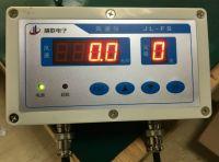 anemometer wind speed sensor for mobile cranes
