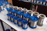 0.04mm diameter ultrafine stainless stell wire