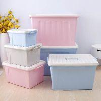 PP plastic storage box different sizes   plastic storage container GSB-1070