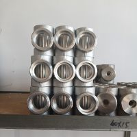 Forged socket fitting