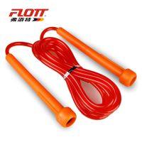 FLOTT Wholesale fitness sport speed jump rope for training