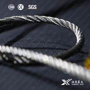 1*7stainless steel wire rope