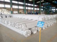 Aluminium Alloy Billets 6063