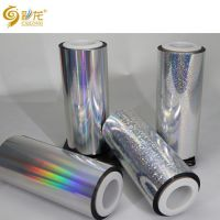 Holographic Metallized Film Laser Film Hologram Film