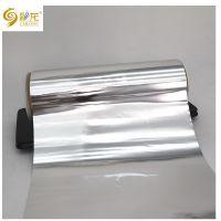 Cailong Vacuum Metallized PLA Film