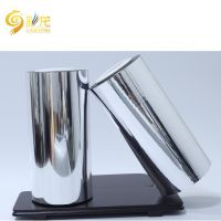 Cailong Twisted Metallized PET Film