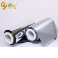 Cailong Chemical coating enhanced vacuum Metallized PET Film