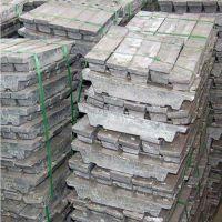 Pure Lead Ingot 99.99%, Lead And Metal Ingots, Remelted Lead Ingots