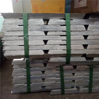 High Grade Low Price Pure Zinc Ingot 99.99% 99.995%  for sale