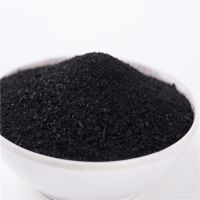 Wood based activated carbon powder Active Powder
