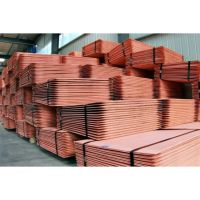 Lme Registered Grade A Copper Cathodes Copper Cathodes, copper wire, copper strips, copper bars, copper pipes, copper sheets