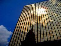 GOLDEN REFLECTIVE GLASS