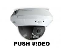 CCTV IP Surveillance Camera 2MP AVM1203 video