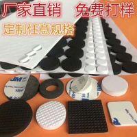 silicone gel gasket rubber gasket anti-skidding anti-vibration EVA EPDM pad sealing gasket foot pad
