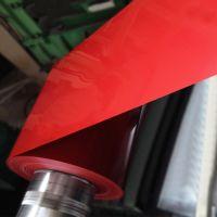 Aluminum Composite Material Color Coated