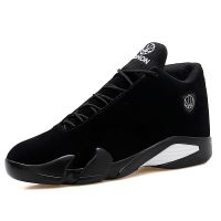 Men's High-top Sneakers Sports Basketball Shoes Outdoor Sneakers Sport Boots