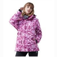 Women's Outdoor Clothing Polyester Printing Breathable Ski Jacket