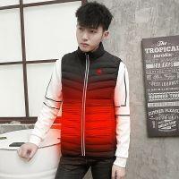 Winter Smart Charging Heating Vest Men's Cotton Collar Warm Graphene Carbon Fiber Heating Cotton Vest