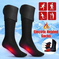 New Winter Warm Socks Heated Socks Sport Socks For Unisex Foot Warmer