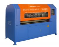 EPE XPE foam automatic-knife-adjusting cutting machine