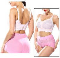 Large breasts show small size, full cup bra, thin, large size, no rims, underwear, comfortable gathered bra