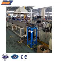 Plastic PVC TPU TPV TPE seal strip with metal inside extrusion making machine production line For car fridge seal