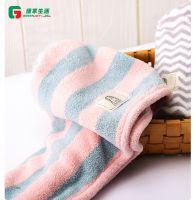 Quick dry Hair towel wrap, hair towel turban, microfiber hair towel band
