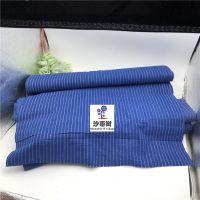 Russet Fabric