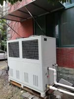 DYEI-25AD Air cooled industrial chiller