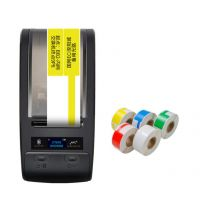DeTong DT60S 2 inch Portable Thermal Transfer Printer for RFID Label, Fixed Assets Label Printing