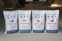 Aluminium hydroxide powder FR-3810