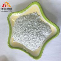 high quality 50% SiO2 wollastonite powder for ceramics