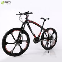 24inch 26inch 21 speed, 24speed, 27speed full suspension carbon steel bicycle mountain bike