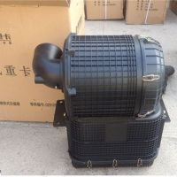 Air Filter Assy DZ91259190042 for Shaanxi Shacman Delong F3000