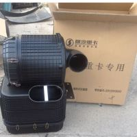 Air Filter Assy DZ91259190042 for Shaanxi Shacman Delong F3000