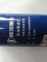 Diesel engine fuel fliter for Shacman delong aolong heavy truck