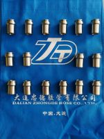 hydraulic hose hydraulic connecter