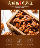 Hot selling high quality canned sweet amber walnut kernel