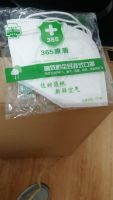 10000pcs 95 mask in stock fast shipping in 3days with FDA /CEcertificate
