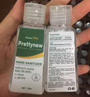 70ml 75% Alcohol Disposable Instant Hand Sanitizer Gel Portable Disinfectant Gel antibacterial hand senitizer hand sanatizer