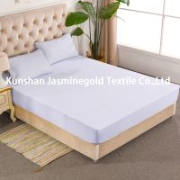 bedding /mattress cover