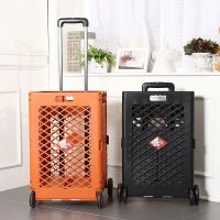 Made in china foldable plastic mesh style four wheels supermarket shopping trolleys