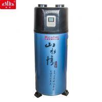 air source heat pump air to water heater
