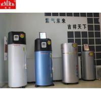 hot water units air source heat pump