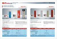 3kw air source heat system customizable hot water heater