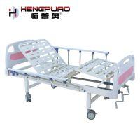 medical furniture hospital nursing beds for the elderly and disabled