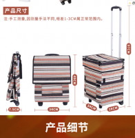 Pullman bag folding hand trolley portable portable shopping bag shopping cart storage luggage cart fashion waterproof household shopping cart small pullman travelling bag 41L large capacity Paris daily pullman bag