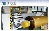 YS-K1300/1600 BOPP/ PET/ PVC Film High Speed Slitter Rewinder Machine FOR Aluminum foil LABLE